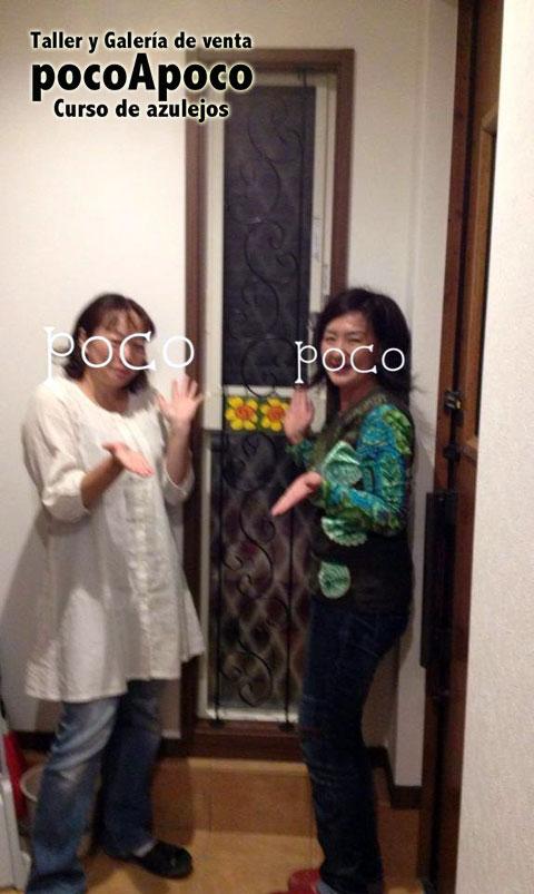 20140921casa.jpg