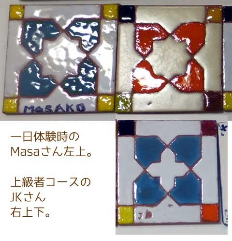 DSCF1123junmasa.jpg