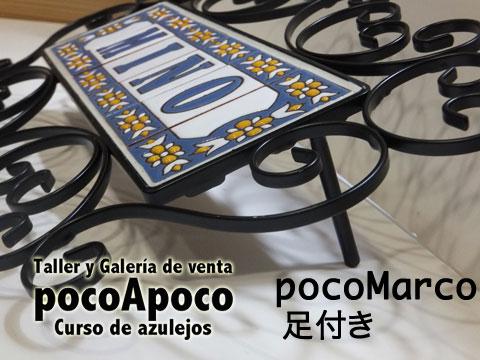 DSCF2229pocomarco.jpg