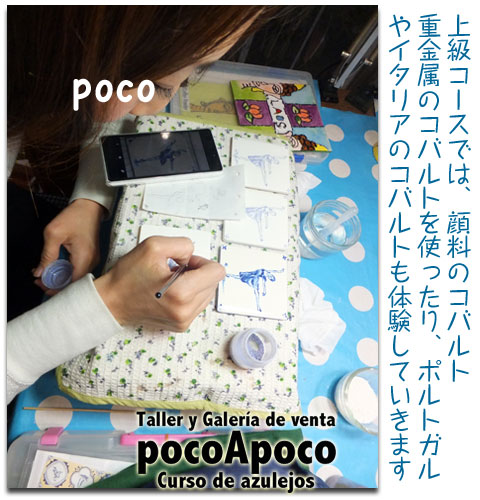 DSCF3032aqu.jpg