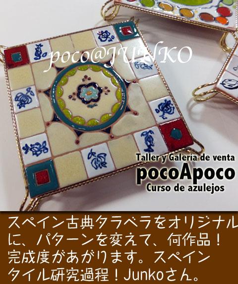 DSCF3992jun.jpg