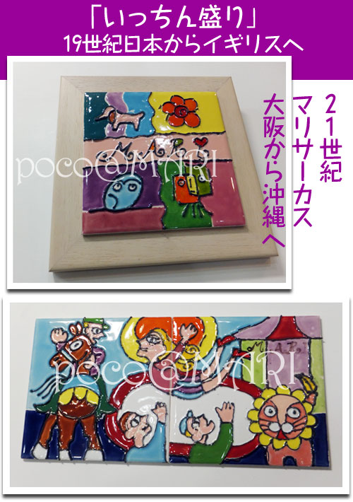 DSCF4133mariichi.jpg