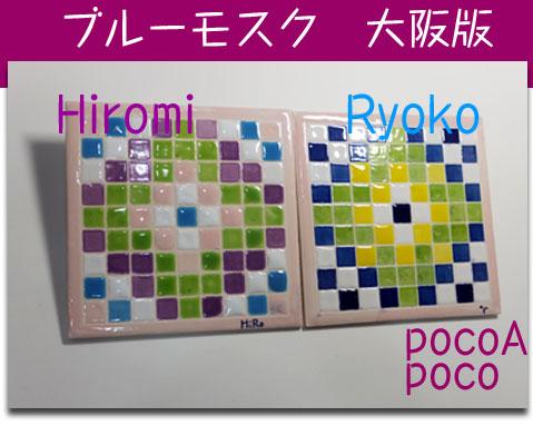 DSCF4590hiroryou.jpg