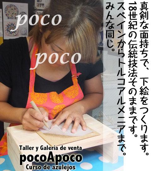 DSCF4869yo.jpg