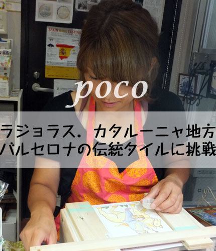 DSCF4881yo.jpg