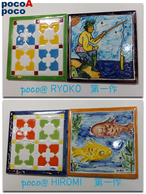 DSCF5411hiroryo.jpg