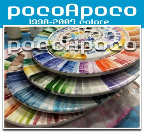 DSCF5574colore.jpg