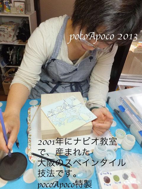 DSCF6818tomo.jpg