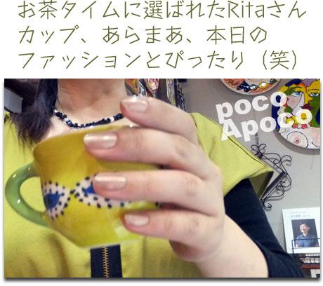 DSCF6846hi.jpg