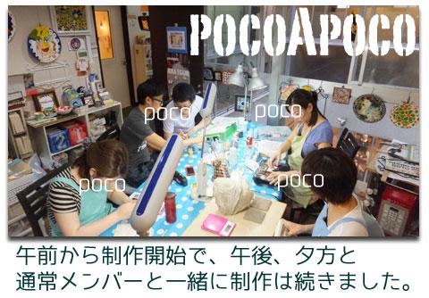 DSCF7001minibl.jpg