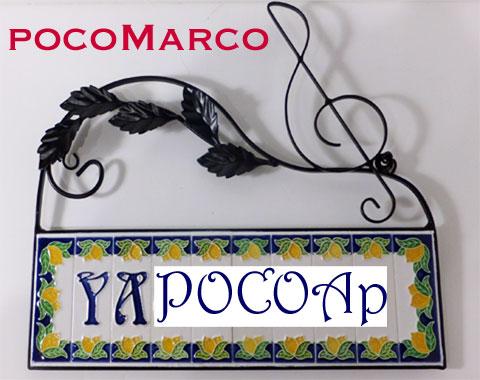 DSCF7002marco.jpg