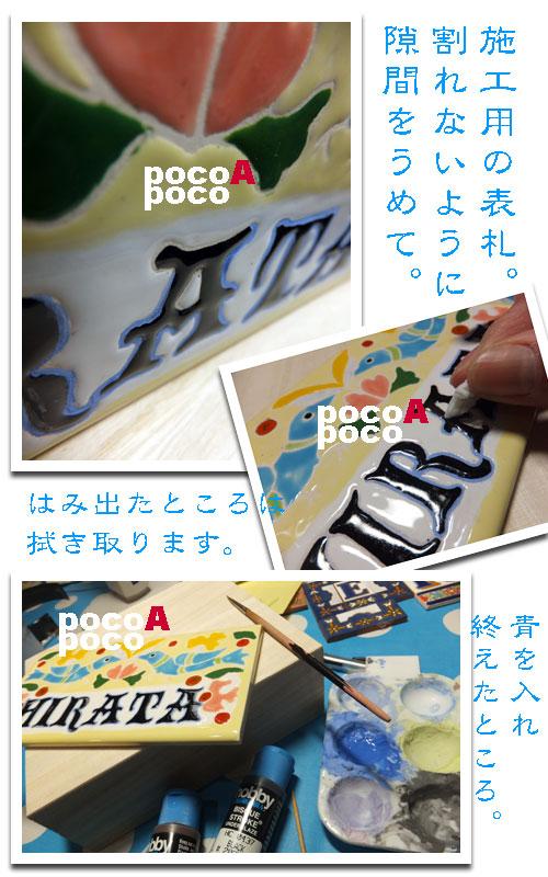 DSCF7068blg.jpg