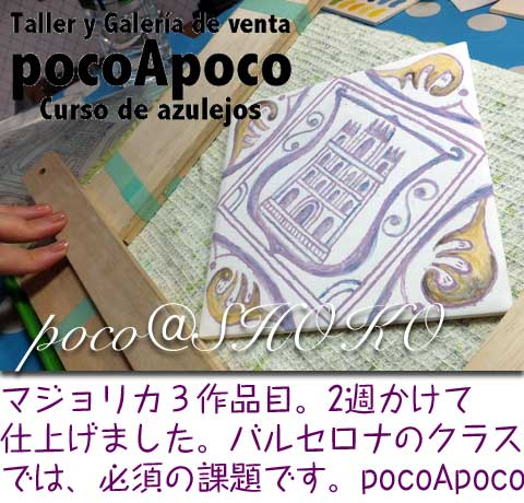 DSCF7667sho.jpg