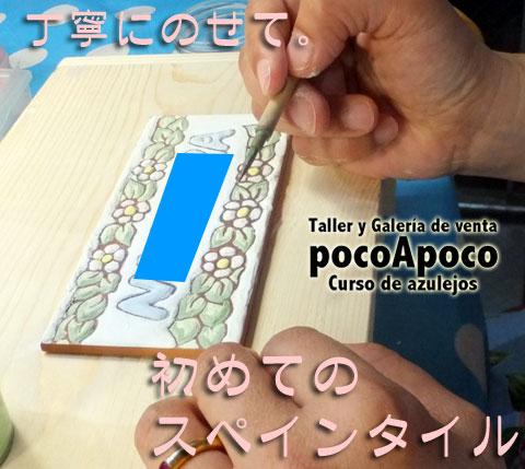 DSCF8029ay.jpg