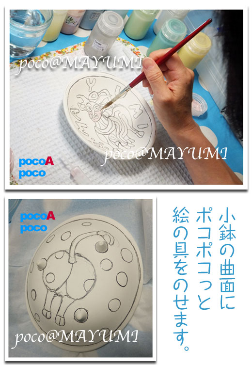 DSCF9649mayubachi.jpg