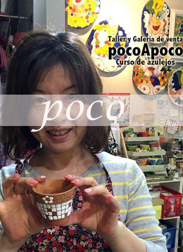 IMG_0486ueki.jpg