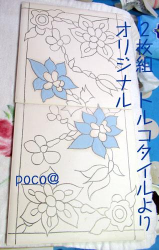 IMG_5371ar.jpg