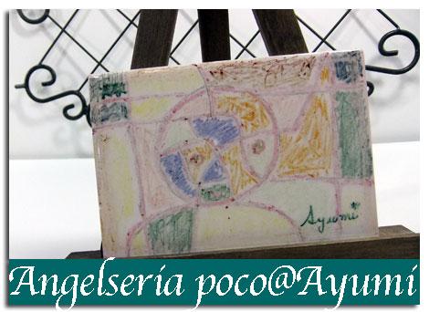 angelayu2.jpg