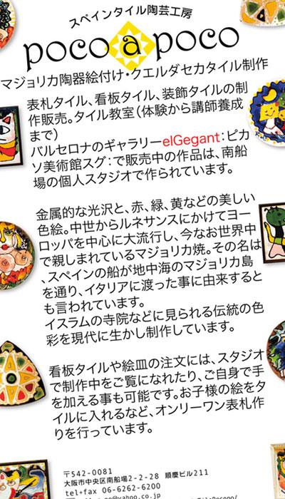 card-migi2.jpg