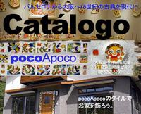 cartalogotopmini.jpg