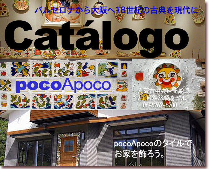 catalogotop.jpg