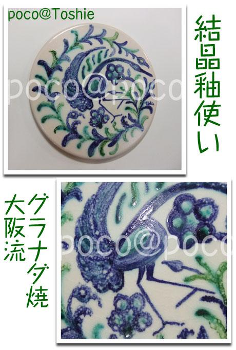 guratoshi1108.jpg