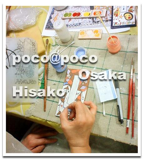 hisamiro.jpg