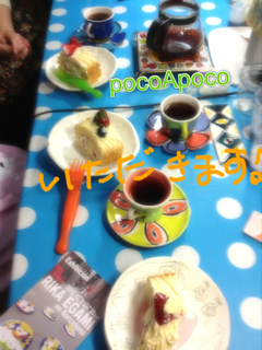 iphone/image-20121125000209.png