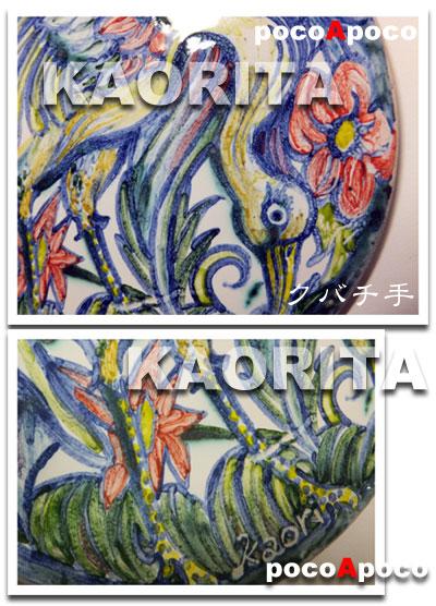 kaorita12_0208.jpg
