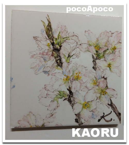 kaoru120202.jpg