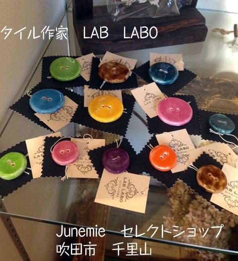 lablabo02.jpg