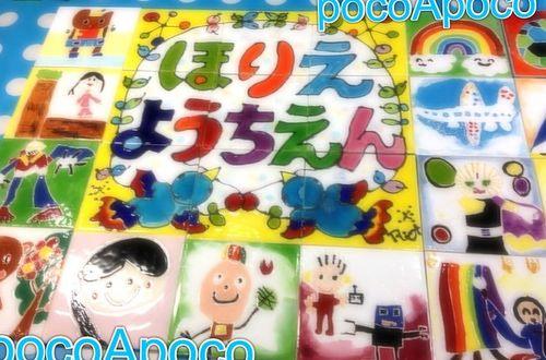 youagari2.jpg