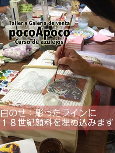 mayukezu003.jpg