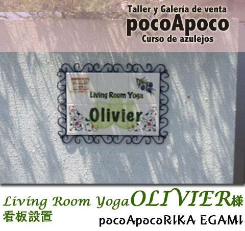 olivier02.jpg