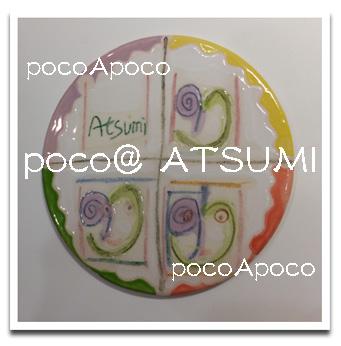 pica_atumi120205.jpg