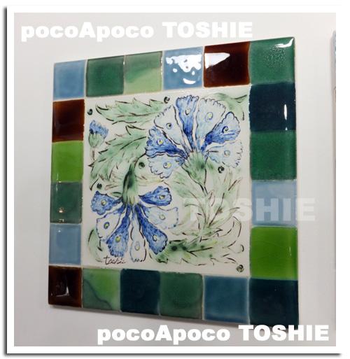toshiuil02.jpg